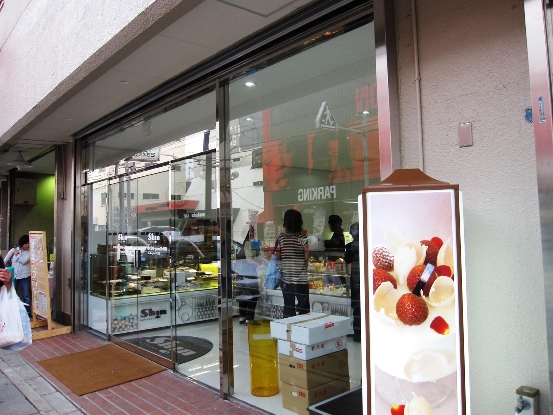 FACTORY shin 舞子店