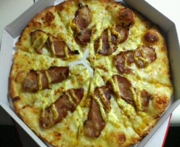 ピザハット 恵庭店
