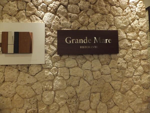 グランマーレ
