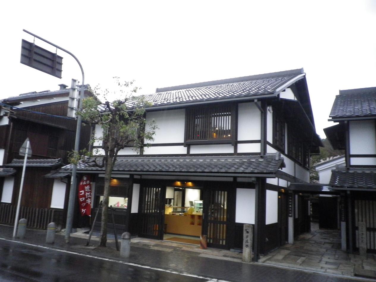 千成亭 八幡堀店