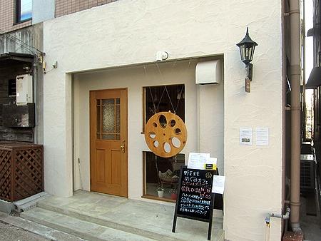 めぐみカフェ