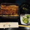 梅乃井 - 料理写真:鰻重
