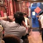 中国家庭料理 楊 - 店内はいつも混雑してる!