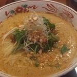 中華きしん - スパイシーカレー坦々麺