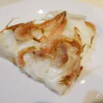 ウィルビウス - 桜海老と新玉葱のタルトフランベ