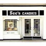シーズキャンディーズ - カリフォルニアで生まれ、世界で愛されるチョコレートショップSee's CANDIES
