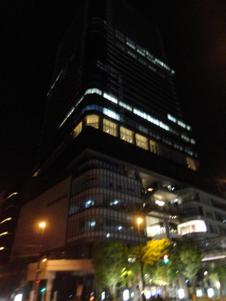百十 グランフロント大阪店