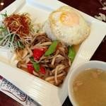 Ha Lang Son - 牛肉のニョクマム炒め♪*