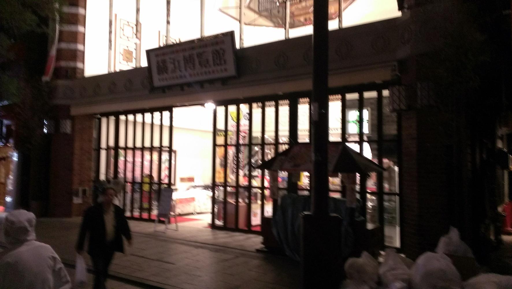 横浜博覧館マーケット