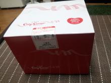 銀座コージーコーナー 十条店