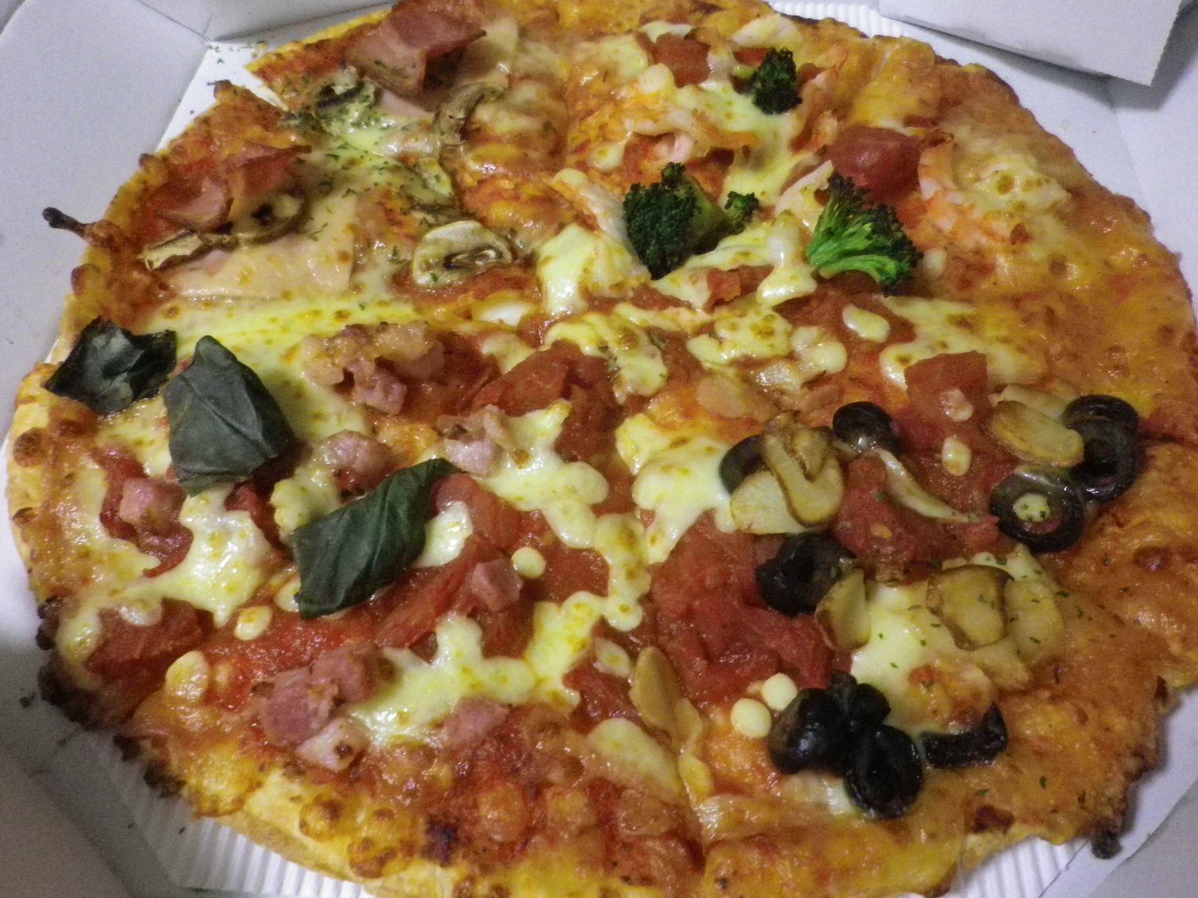 ドミノ・ピザ つきみ野店