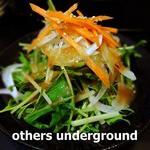 焼き豚 焼き鳥 竜二 - 料理写真:お通し(サラダ)