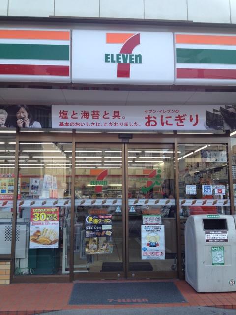 セブンイレブン 知多半田駅前店