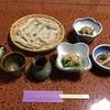 富岡旅館 - 料理写真:そば定食(ざるそば+小鉢3品)
