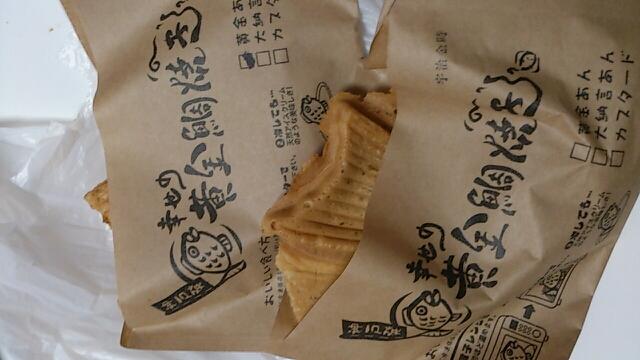 幸せの黄金鯛焼き 藤井寺店
