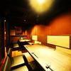 旬彩・DINING 貢 - 内観写真:有名デザイナーが手掛けた寛ぎの空間