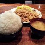 金魚鉢 - しょうが焼き定食 おかずとご飯大盛