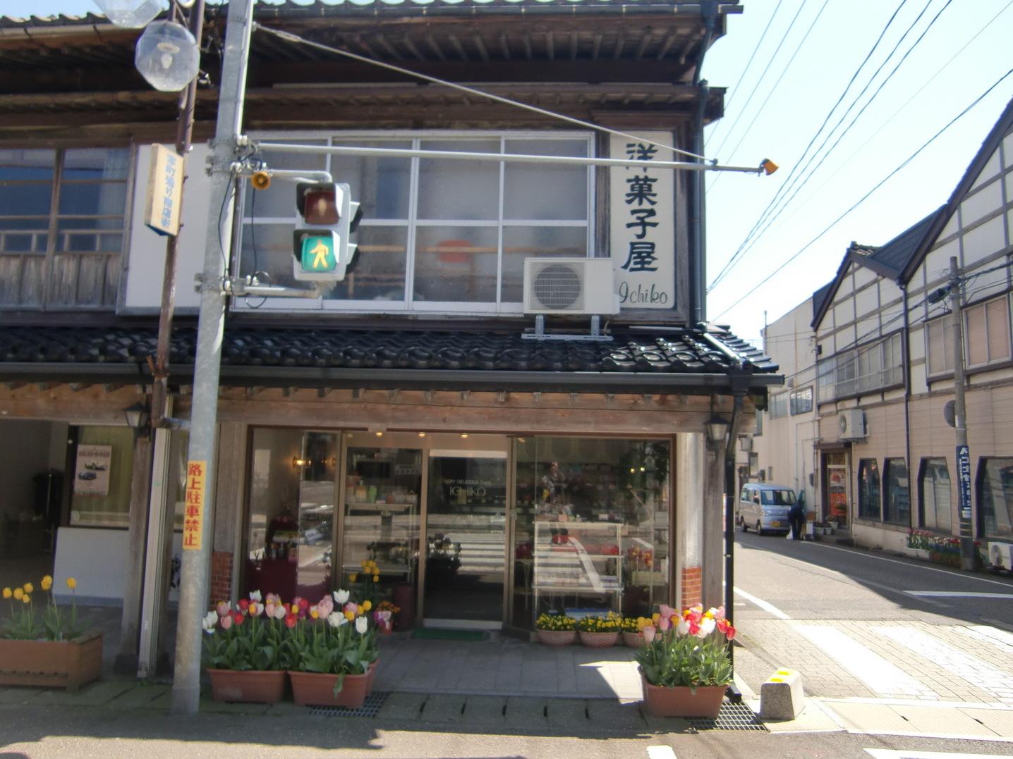 イチコ洋菓子店
