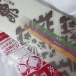 18887524 - 外郎包み紙
