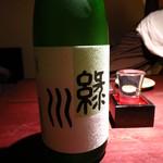 おと - 新潟県緑酒造の日本酒