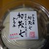 加茂七茶屋 - 料理写真:掬い豆腐~☆
