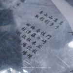 焼肉 銀座 コバウ -
