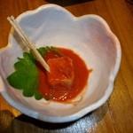 ナンクルナイサ きばいやんせー - 豆腐よう