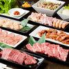 焼肉 龍 - 料理写真:3000円コース