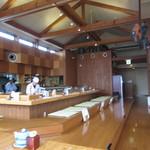 弥七 - 厨房と付け台