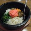 韓国家庭料理 松屋 - 料理写真:明太子石焼きビビンパ(900円)