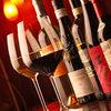 Aun - 料理写真:フランスやイタリアなど様々ワインを40種以上ご用意しております。