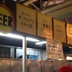 阪急トップ ビアガーデン - やっぱビールが1番お得です〜!
