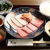 焼肉 大河 - 料理写真:お昼のランチはじめました。 月曜~金曜(土日・祝除く)11:30~13:30まで