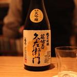 G7 - 藤崎屋 久左衛門 純米大吟醸 (2013/05)