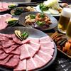 焼き肉 和み - 料理写真:'極み'コース