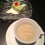 MAIMON - 頼んでないけど来たお通し的な冷製スープなど