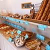 Boulangerie Bleu Ciel