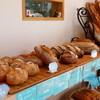 Boulangerie Bleu Ciel - 料理写真:天然酵母のパンと低温長時間バゲット