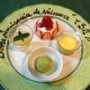 ボア・ド・ヴェール - 料理写真:記念日コースのデザート例になります。