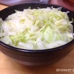 満帆 - トッピング野菜(茹でたキャベツとゴマのみ) 50円