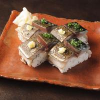 炙り〆鯖の棒寿司(四貫)