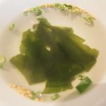 甲子園 牛萬 - わかめスープ