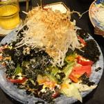 宵 - きまぐれサラダ 600円