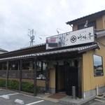 19034322 - 宮崎と鹿児島産の国産うなぎにこだわったうなぎ料理の楽しめるうなぎ屋さんです。