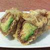 天吉 - 料理写真:アボカドの特選和牛肉巻き アボカドを選び抜いた和牛肉で巻き、カラっと天ぷらに揚げ特製タレで召し上がって下さい。