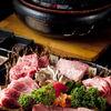 牛・キムラ - 料理写真:和牛のうまみを堪能できる陶板焼き盛り合わせ3800円