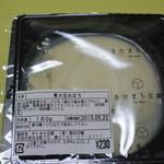 きたまち豆腐 - 青大豆おぼろ230円