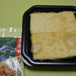きたまち豆腐 - 揚げ出し豆腐240円