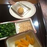 葱坊主 - 薬味 生姜は自分ですります