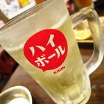 焼き物コロシアム煙神 - ハイボール(ボストンクラブ淡麗原酒)380円